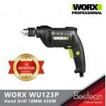 WORX WU123P HAND DRILL 10MM 450W